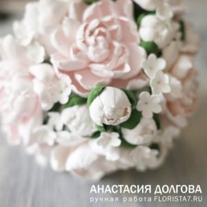 """Студия лепки """"Флориста"""" Новокузнецк японская глина"""