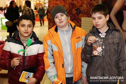Арт-базар, Новокузнецк