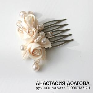 "Студия лепки ""Флориста"" Новокузнецк"