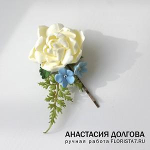 "Студия лепки""Флориста"" Новокузнецк"