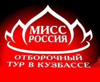 "Студия лепки ""Флориста"", Новокузнецк"