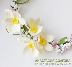 """школа лепки """"Флориста"""", Новокузнецк."""