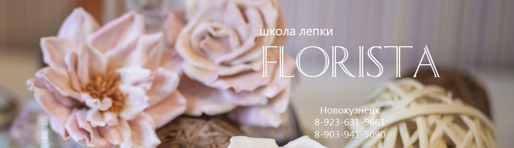 """""""Florista"""""""